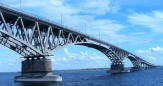 The city motorway bridge of Saratov – Engels through the Volga river